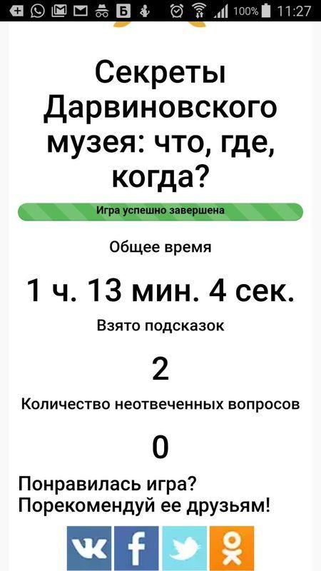 Whatsapp image 2017 03 26 at 11.28.15